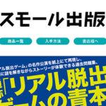 20140503_dampedia