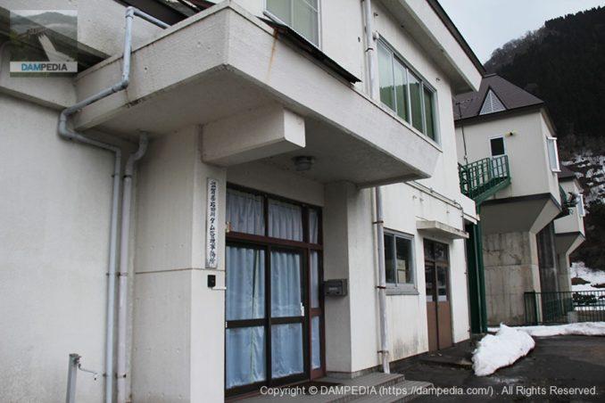 滋賀県石田川ダム管理事務所とゲートピア