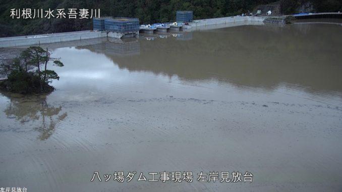 八ッ場ダム工事事務所より(10月15日)