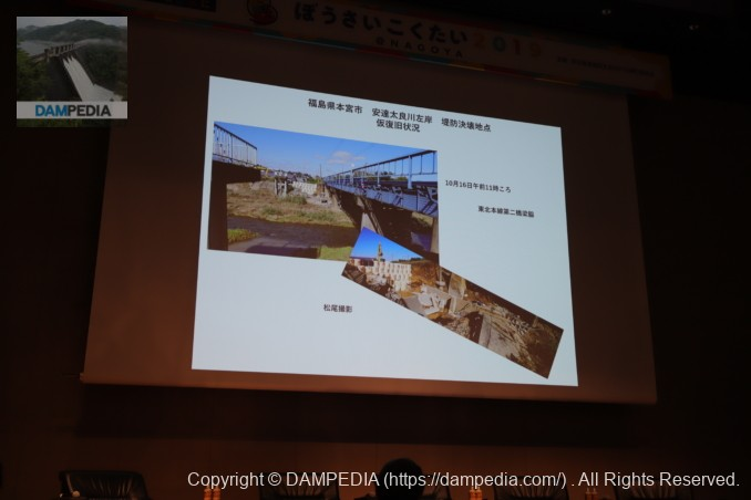 福島県本宮市安達太良川左岸堤防決壊地点仮復旧状況