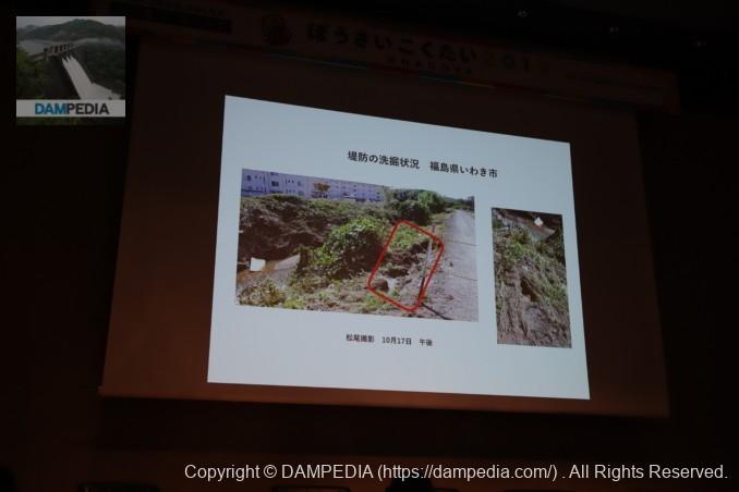 堤防の洗掘状況 福島県いわき市