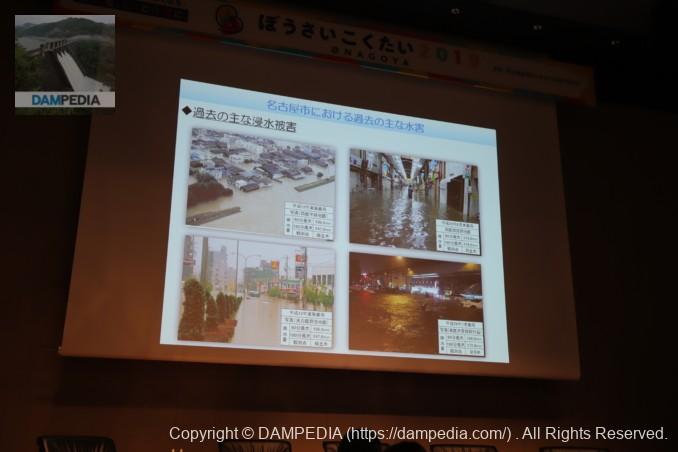 名古屋市における過去の主な水害