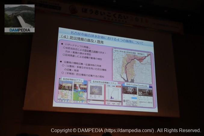 (4)防災情報の普及・啓発