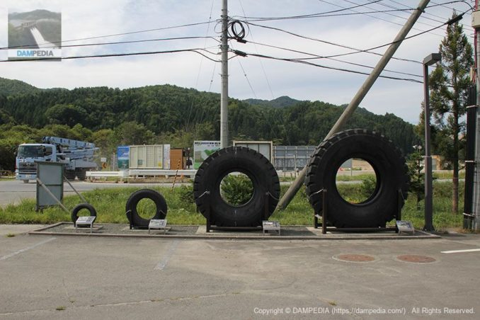 胆沢ダム資料館敷地内にあるタイヤ