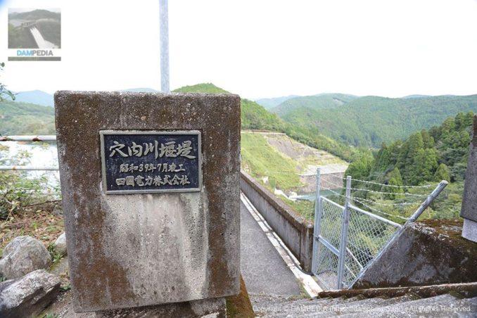右岸ダム湖側の親柱