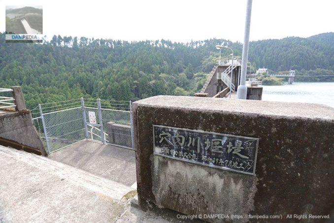 左岸ダム湖側の親柱