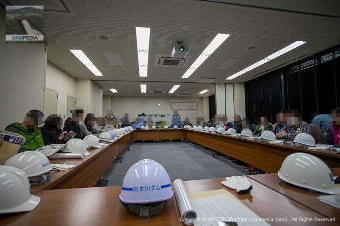 阿木川ダム管理所内の会議室