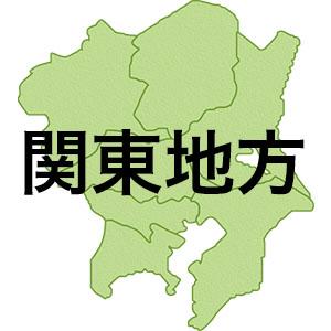 関東地方のダム