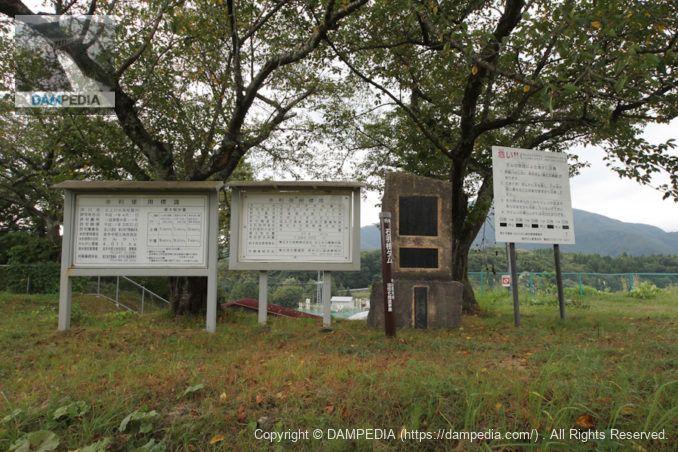 水利利用標識や放流注意看板や石碑など
