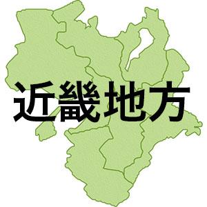 近畿地方のダム