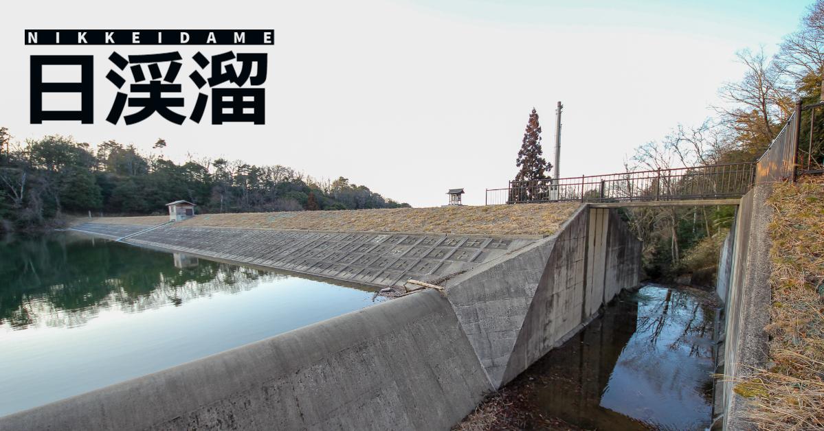 3584-日渓溜/にっけいだめ
