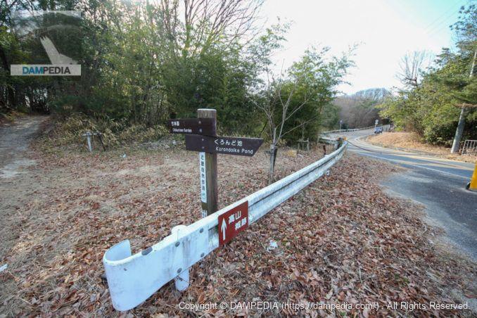 右岸ダムサイトにある道案内の看板
