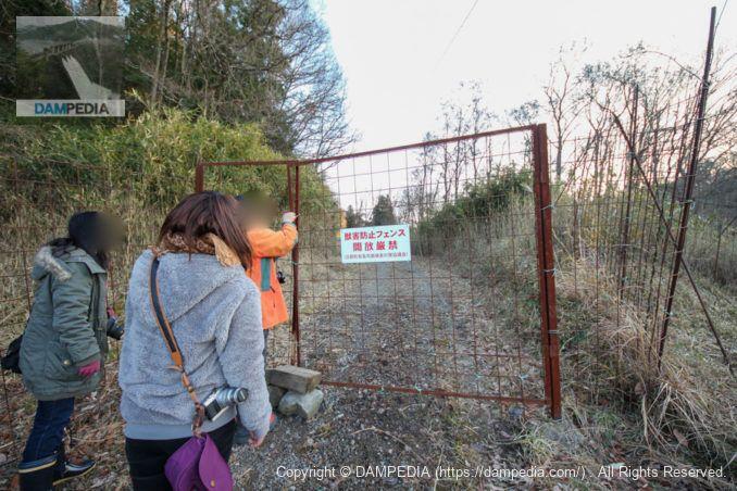 獣害防止フェンス