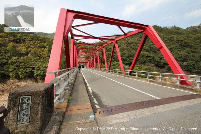 下流の風屋大橋