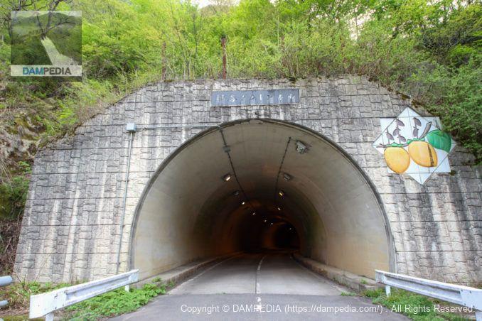 桝谷ダムトンネル