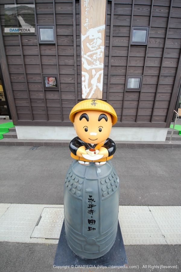 幸せを届ける團助のキャラクター