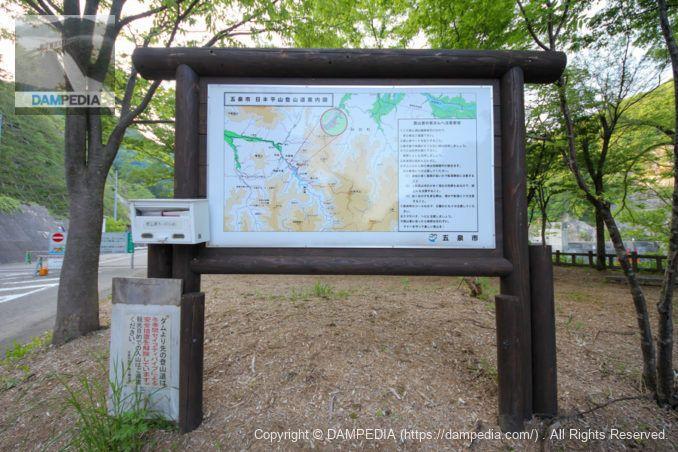 五泉市日本平山登山道案内図