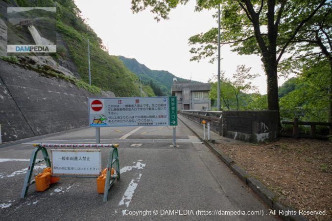 ダムサイト入口