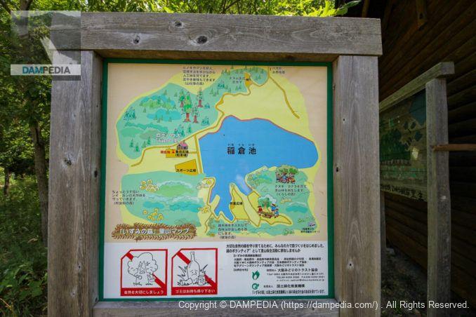 「いずみの森」里山マップ