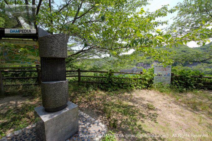 熊取町の歴史を示す石碑