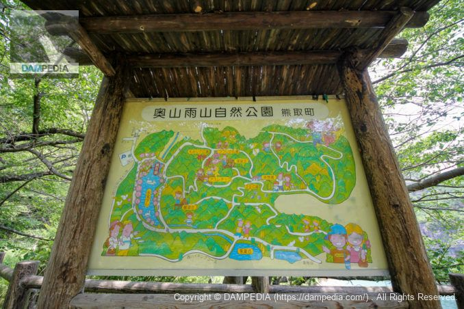 奥山雨山自然公園案内図