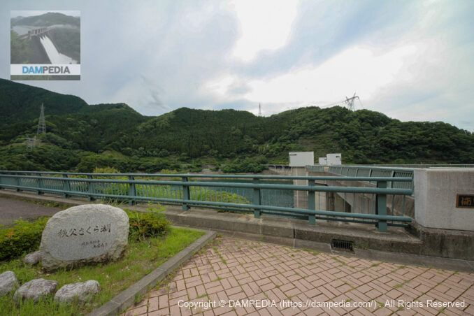 右岸のダム湖名石碑