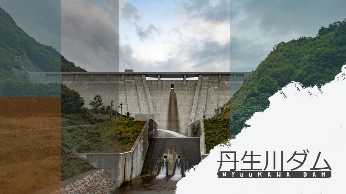 1129-丹生川ダム/にゅうかわだむ