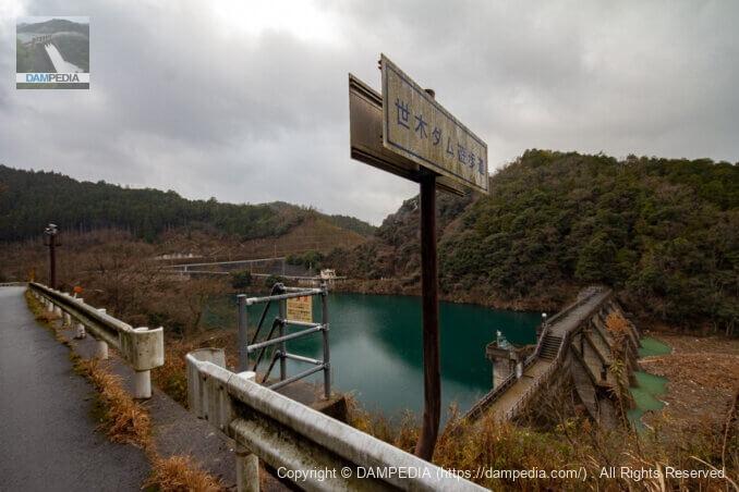 右岸より堤体と貯水池を見る