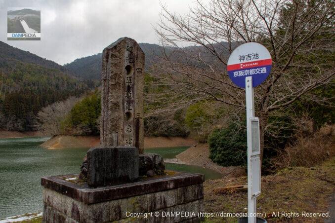 バス停と石碑