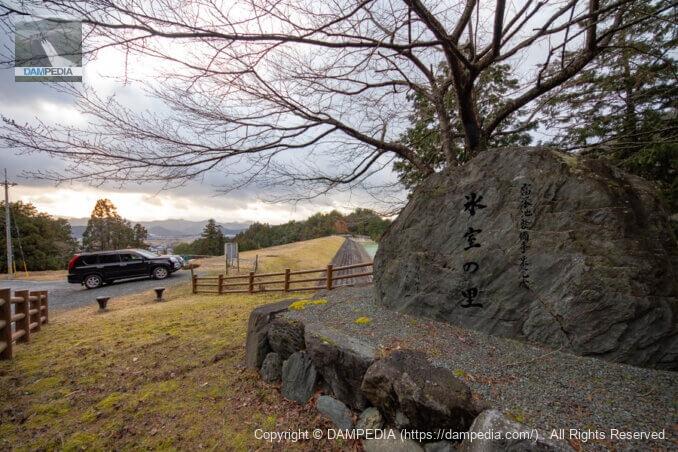 左岸の石碑と堤体