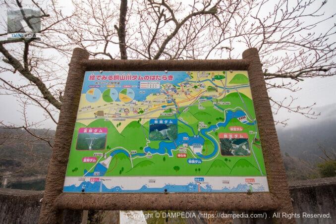 絵でみる銅山川ダムのはたらき