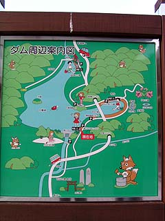 ダム周辺案内図