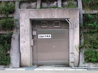 監査廊入り口?
