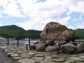 左岸に設置された石碑