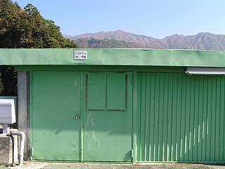 コースターゲート操作室