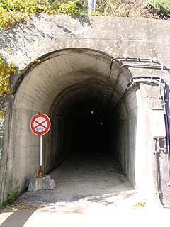 謎のトンネル